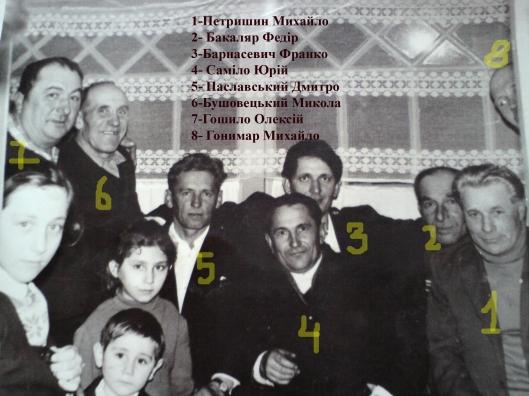 переселенці в Цебрикові