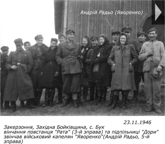 Вінчання 23.11.1946_Бук_о. Яворенко