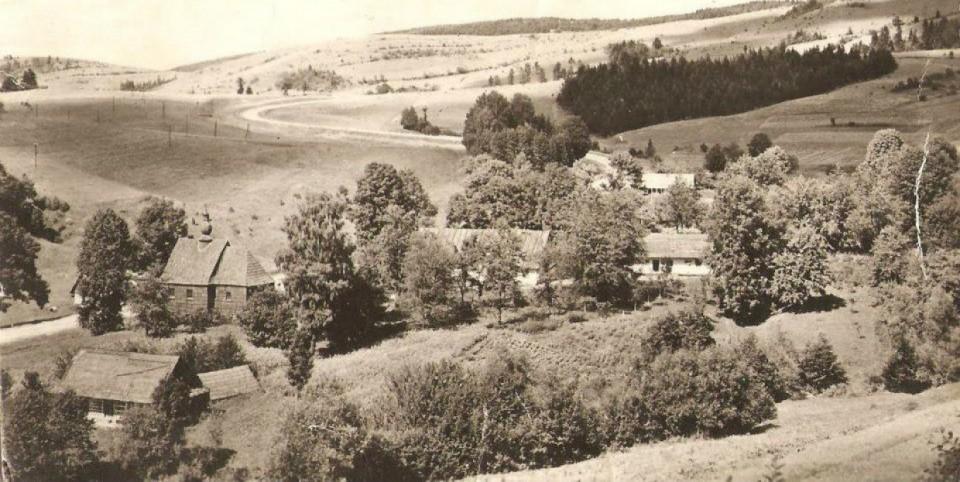 Домів/Domiv